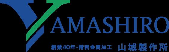 YAMASHIRO 山城製作所